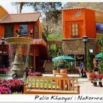 Palio Khaoyai ปาลิโอ เขาใหญ่
