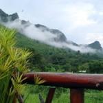 ภูผาม่าน จ.ขอนแก่น
