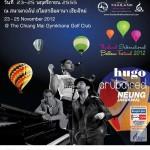เทศกาลบอลลูนนานาชาติประเทศไทย (Thailand International Balloon Festival)