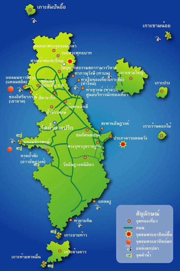 แผนที่ท่องเที่ยวเกาะสีชัง